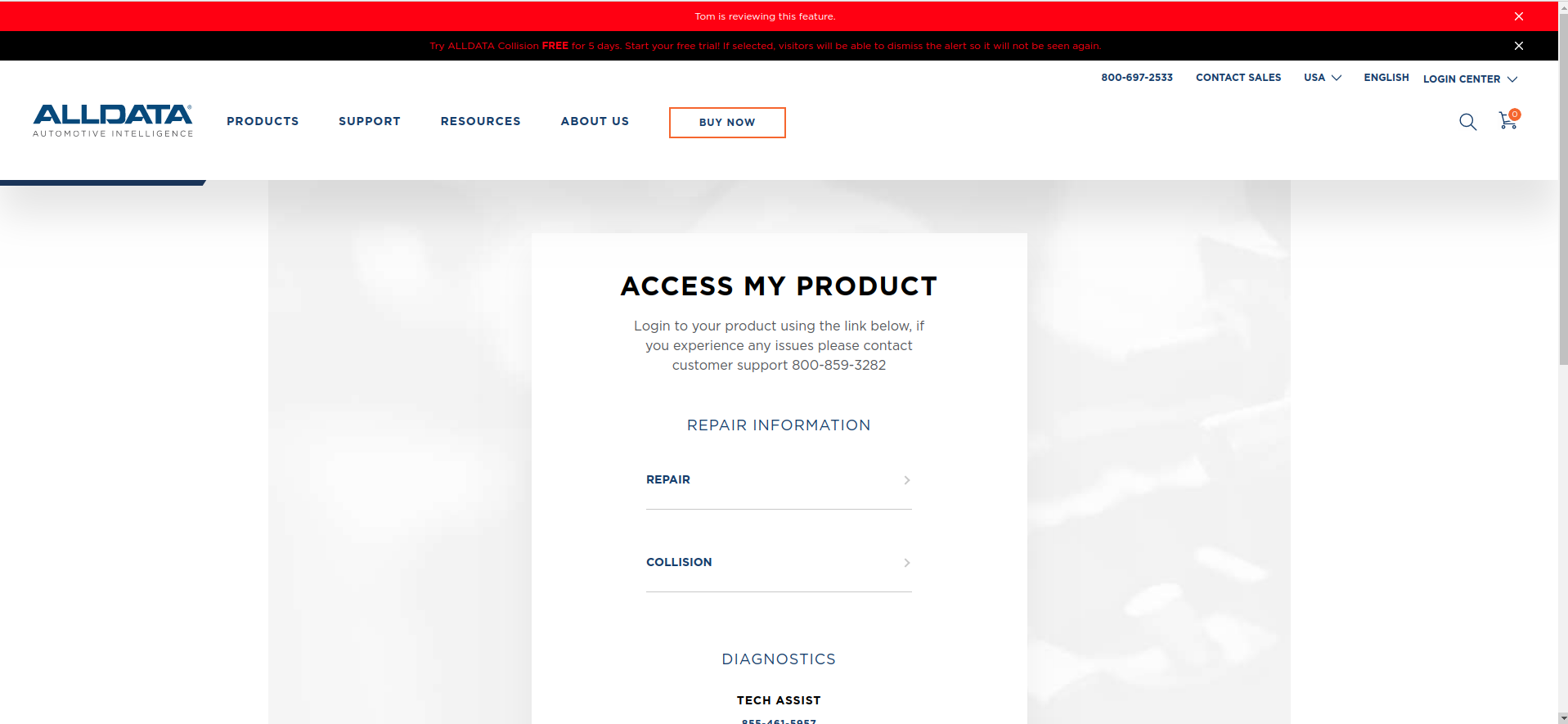 Access_my_product